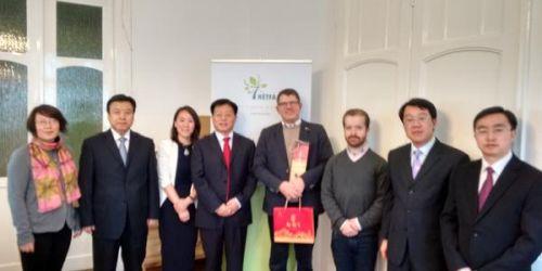 Fórum Kína és a közép-kelet-európai országok gazdasági együttműködéséről